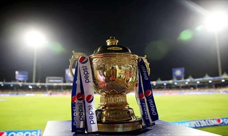 2016 IPL Trophy